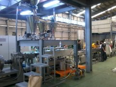 taiwan manufacturers feeder application